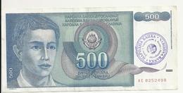 BOSNIE-HERZEGOVINE 500 DINARA ND1992 VF P 1 B - Bosnia Erzegovina