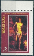 B5891 Russia USSR Art Painting Museum Hermitage ERROR (1 Stamp) - Religion