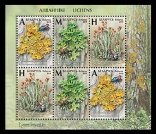 Belarus 2019 Mih. 1303/05 (Bl.177) Flora. Mushrooms. Lichens MNH ** - Bielorrusia