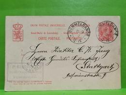 Entier Postaux, P. E. SCHOUE. Weymerskirch. Oblitéré Dommeldange 1897 - Postwaardestukken