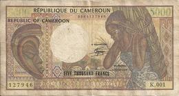 CAMEROUN 5000 FRANCS ND1981 VG+ P 19 - Camerún