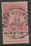 COB N° 58 - Obliétration ELVERDINGHE 1901 - 1893-1800 Fijne Baard
