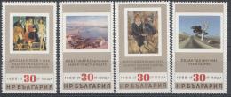 BULGARIJE / BULGARIEN MI.NR. 3685-3688  MNH / POSTFRIS / NEUF SANS CHARNIERE 1988 - Nuovi