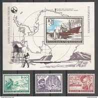 "Belgium 1966 ""Antarctic Missions"" Full Series & Block MNH** - Polar Explorers & Famous People"