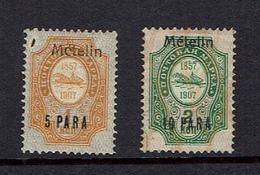RUSSIA...offices In Turkey....overprinted Metelin - Levant