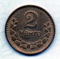 MONGOLIA, 2 Mongo, Aluminum-Bronze, Year 1945, KM #16 - Mongolei