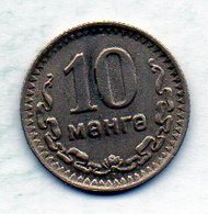 MONGOLIA, 10 Mongo, Copper-Nickel, Year 1945, KM #18 - Mongolia