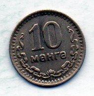 MONGOLIA, 10 Mongo, Copper-Nickel, Year 1945, KM #18 - Mongolei
