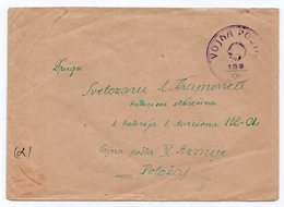 1945. YUGOSLAVIA, MILITARY POST 139, IV ARMY - 1945-1992 Socialist Federal Republic Of Yugoslavia