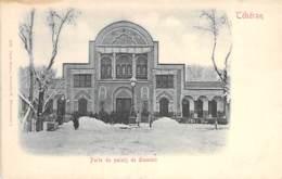 IRAN Perse - TEHERAN : Porte Du Palais De Diamant / Door Of The Diamond Palace - CPA - Persian Persien Persia - Iran