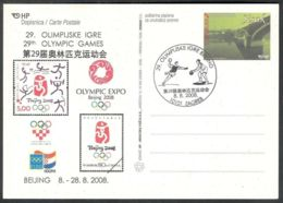 Croatia, 2008, China, Olympic Games Beijing, Stationery Commemorative Postmark - Croazia