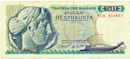 Greece - 50 Drachmai - 01.10.1964 - Pick: 195 - Serie: 15H - Griechenland