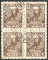 771 Russie 1918 Block 4x 70k Nice Cancellation (RUZ-289) - 1917-1923 Republic & Soviet Republic