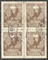 771 Russie 1918 Block 4x 70k Nice Cancellation (RUZ-290) - 1917-1923 Republic & Soviet Republic