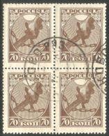 771 Russie 1918 Block 4x 70k Nice Cancellation (RUZ-291) - 1917-1923 Republic & Soviet Republic