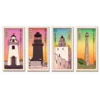Taiwan 2019 Lighthouse Stamps Island Relic Martial - 1945-... Republic Of China