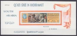 1967Aden Qu'aiti State In Hadhramaut140/B15bArtist / Peter Paul Rubens75,00 € - Rubens