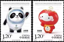 China 2020-2 Mascots Of The Olympic And Paralympic Winter Games Bijing 2022 Stamps 2V - Inverno 2022 : Pechino