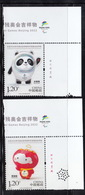 China 2020-2 Mascots Of The Olympic And Paralympic Winter Games Bijing 2022 Stamps 2V Imprint - Winter 2022: Peking