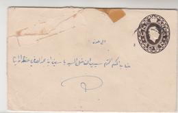 Aden / Stationery / Kamaran - Briefmarken