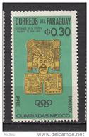 Paraguay, Pertoral, Antiquité, Antiquity, Archéologie, Sculpture, Jeux Olympiques - Paraguay