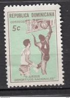 République Dominicaine, Basketball, Basket-ball - Basketball