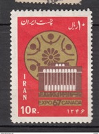 Iran, Haïti, Haitia, Exposition Universelle De Montréal World Fair, Expo'67 - 1967 – Montreal (Kanada)