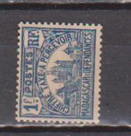 MADAGASCAR          N°  YVERT  :  TAXE 16  NEUF SANS GOMME    ( SG  1/41 ) - Madagascar (1889-1960)