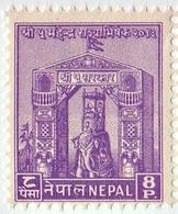CEREMONIAL ARCH/ELEPHANT Postage STAMP NEPAL 1956 MINT MNH - Autres