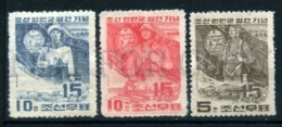 003778 KOREA 1963 Army Set Of 3 MNH#3778 - Corée Du Nord
