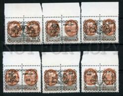266744 USSR UKRAINE Kherson Local Overprint Stamps - Locales & Privées