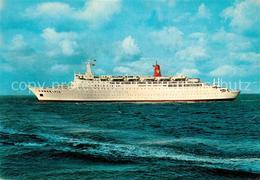73231367 Schiffe_Ships_Navires M.S. Hanseatic Schiffe_Ships_Navires - Schiffe