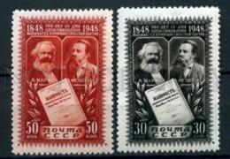 503590 USSR 1948 Year Karl Marx Friedrich Engels Stamp Set - 1923-1991 USSR