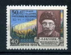 505027 USSR 1958 Year Fall Tunguska Meteorite Kulik Stamp - 1923-1991 USSR