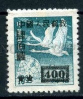 509722 CHINA 1950 Year Flying Geese Definitive Stamp Overprint - Ongebruikt