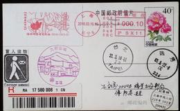 CHINA  CHINE CINA SHANGHAI TO TAIWAN Reg. POSTCARD LITERATURE FOR THE BLIND/CECOGR AMME - 1949 - ... République Populaire