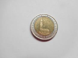 Piéce 2 Euros Commémoratif 2008 , Allemagne , Cote : 5 Euros , Bon état - Allemagne
