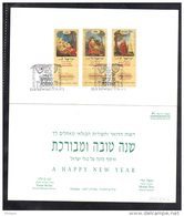 ISRAEL, LOT DE 3 CARTES SOUVENIR ENTRE 1997 Et 1999. (3CF210) - Israel