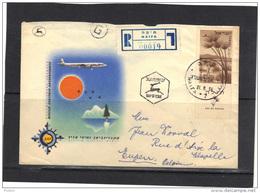ISRAEL 1956 LETTRE RECOMMANDEE, POSTE AERIENNE AVEC TABS VERS LA BELGIQUE. (3CF208) - Israël