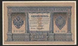 * Russia 1 Ruble 1898 ! UNC ! - Russia