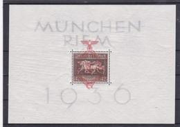 Deutsches Reich, Block 10** (K  5888a) - Deutschland