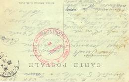 GUERRE 14-18 3e CORPS D'ARMEE HOPITAL COMPLEMENTAIRE N° 5 EVREUX * EURE TàD 28-2-18 - Storia Postale