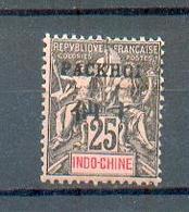 PAK 1 - YT 8 * Charnière Complète - Pakhoï (1903-1922)