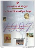 BELGIQUE, LIVRE PHILATELIQUE BELGE 1997, Vide état Neuf, émis Par La Poste. - Postverwaltungen