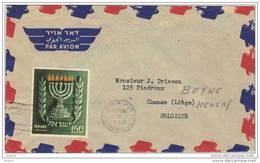 ISRAEL, 1955, OBL SUR LETTRE  PAR AVION.  (FL07) - Israël