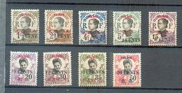 PAK 3 - YT 51 à 54 - 56-57-59-60-62 * - Unused Stamps