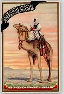 53111658 - Tripolis - Libia