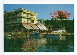 CPM DOUBLE - GRÈCE : HÔTEL MIKE - Hotels & Restaurants