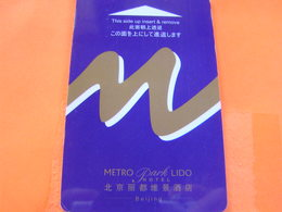CHINA Used Hotel Key Card  METRO Park LIDO - Cartes D'hotel