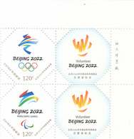 China 2019 Z-52 Emble Of BeiJing 2022 Olympic Winter Game And Emble Of 2022 Paralympic Winter Game And Volunteer Stamps - 1949 - ... République Populaire